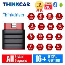 Thinkcar thinkdriverユニバーサルOBD2 bluetooth診断obd 2スキャナ自動車pk thinkdiag ap200 ap200m lanuch