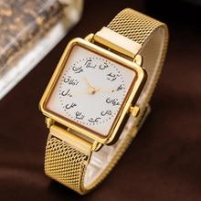Reloj de pulsera de cuarzo de lujo para mujer, correa de malla de acero inoxidable, diseño Simple, regalo, 2021