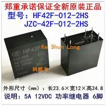 Frete grátis (10 peças/lote) Original Novo JZC-42F HF42F HF42F-005-2HS HF42F-012-2HS HF42F-024-2HS 6 PINOS 5A 5 12 24VDC Relé de Potência