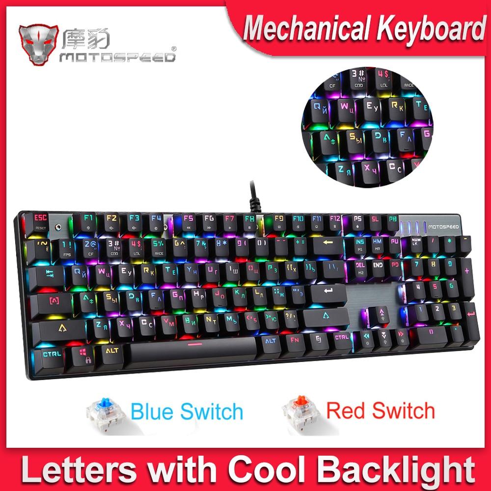 MOTOSPEED CK104 Mechanical Keyboard RGB Backlit Russian English Gaming Keyboard Metal Keys Blue / Red Switch For Overwatch Gamer