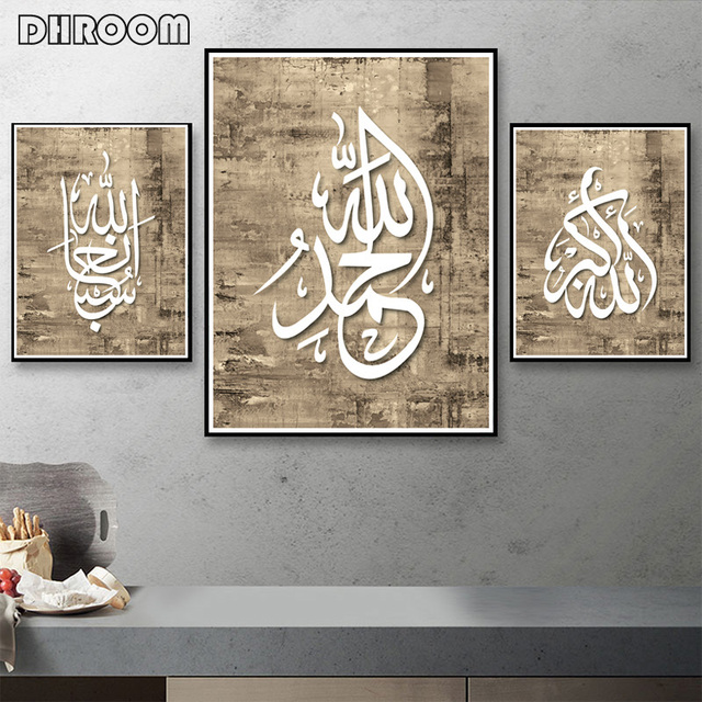 Islamic Wall Art Picture Canvas Poster Arabic Calligraphy Print Minimalist Decorative Painting Home Decor Eid Gift 4
