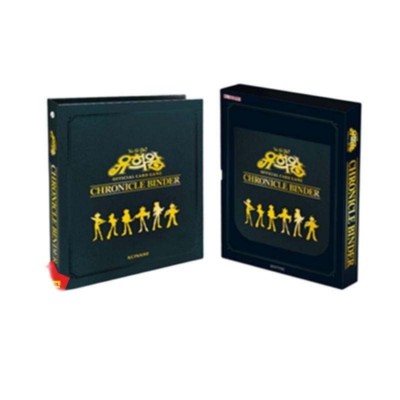 Yu-Gi-Oh 20th Anniversary Gift Box Duelist Gift Box Card Album Korean Version Genuine Original Box