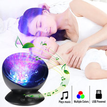 Ocean Wave Starry Sky LED Projector Night Light With USB 7 Color Baby Sleep Night Light Built-In Music Player Bedroom Kids Lamp