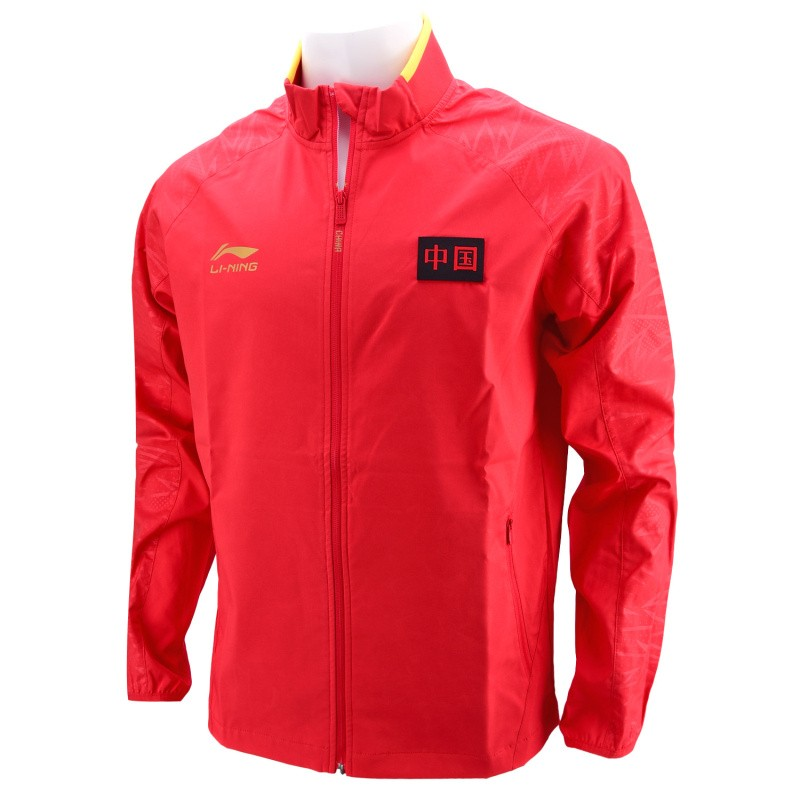 Jersey Clothing Jacket Table-Tennis Li-Ning Men Coat Competition-Trousers National-Team title=