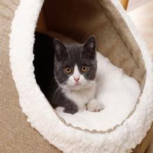 Закрытые овальные тапочки для кошек из 100% хлопка милый домик