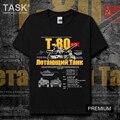 Советского союза холодной войны Военный оборудование T-80 футболка на лямках, футболка с круглым вырезом и короткими рукавами, Хлопковая муж...