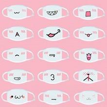 Hot Koop Wit Katoen Kawaii Stofdicht Mond Gezichtsmasker Anime Cartoon Vrouwen Mannen Sexy Party Masker Gezicht Mond Maskers Supply