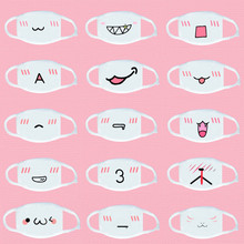 Hot Sale White Cotton Kawaii  Dustproof Mouth Face Mask Anime Cartoon Women Men Sexy Party Mask Face Mouth Masks Supply