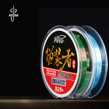 Spot Line 300M Camouflage Fishing Invisible Coating Rock Competitive Tippet Nylon Main for