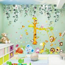 [shijuehezi] наклейки на стену с листьями растений искусственное