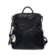 Женский рюкзак для путешествий из натуральной кожи черный школьный