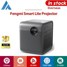 Xiaomi Fengmi Smart Lite Projector 3D Full HD 1080P 4K 550Ansi DLP Android 2GB 16GB MIUI TV HDMI bluetooth WIFI Smart Home Theater Trapezoidal de cuatro vías 1.2: 1U disco LED 5000: 1 HDMI USB