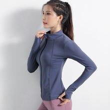 Куртка для бега Женская куртка йоги Черная Спортивная с длинным