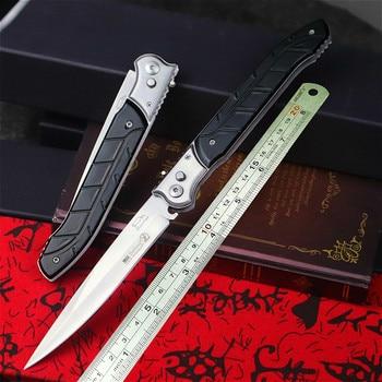 Dehong U.S Outdoor Folding Knife ABS Black Handle Quick Folding Edge Pocket Knife Home Folding Knife Hunt Knife Tool Knife 5