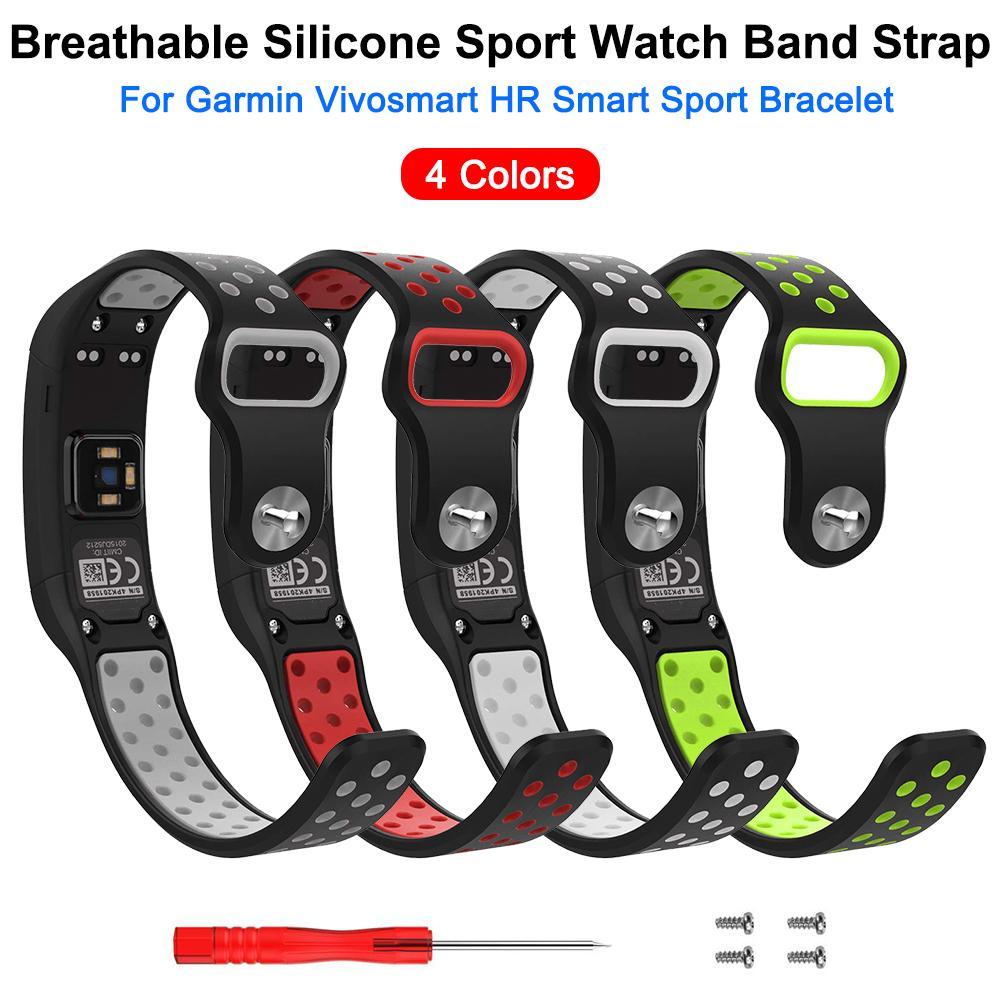 Soft Breathable Silicone Sport Watch Band Strap Wristband Wrist Replacement For Garmin Vivosmart HR Smart Bracelet