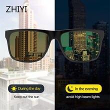 Винтажные водительские очки ночного видения Мужские поляризационные