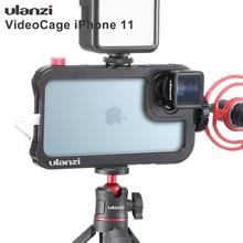 Ulanzi فلو حافظة معدنية قفص آيفون 11 فيديو اطلاق النار سجل تسجيل حالة مع 17 مللي متر الموضوع 1/4 برغي