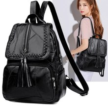 2020 New Fashion Korean Women's Casual Backpack Pu Leather Tassel Solid Color Drawstring Bag Large Capacity Girls School Bag