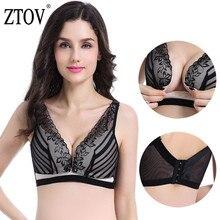 Breastfeeding-Bra Pregnancy-Clothing Underwear Lace ZTOV for 42/95