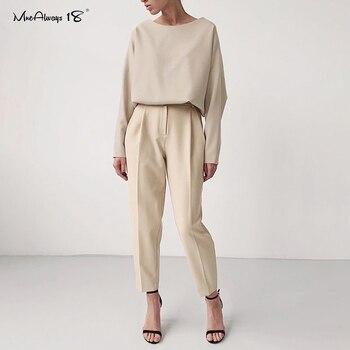 Mnealways18 Vintage Zipper Khaki Trousers Women High Waist Office Pants Ladies Brown Trousers Work Wear Autumn Long Pants 2020