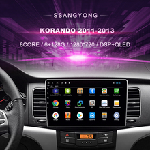 Auto DVD Für Ssangyong Korando ( 2011-2013) auto Radio Multimedia Video Player Navigation GPS Android 10,0 Doppel-din-
