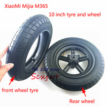 Chambre à air extérieure améliorée 10 pouces pour Scooter électrique Xiaomi Mijia M365, pneus de roue avant et pneus arrière à Inflation