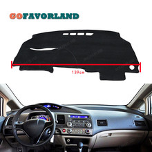 цена на Interior Dashboard Cover Dashmat Dash Mat Pad Sun Shade Dash Board Cover Carpet LHD Black For Honda Civic 4-Door Sedan 2006-2011
