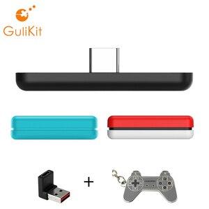 Новинка, лидер продаж, беспроводной аудиоадаптер GuliKit NS07 Route Air или передатчик Type-C для Nintendo Switch, Switch Lite, PS4 и ПК