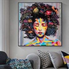 Абстрактные африканские девушки с буквами стены искусства холст