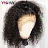 곱슬 밥 레이스 프론트 가발 여성용 150% 13X6 숏 밥 브라질 레이스 프론트 인간의 머리 가발 가짜 두피 픽시 컷 전체 수 있습니다