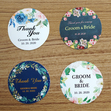 96Pcs 4cm/1.6in Round Wedding Sticker Custom Waterproof Personalized Logo Label For Candy Gift Party Favors Boxes Packaging