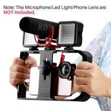כף יד חכם טלפון וידאו כלוב מחזיק מצלמה יד גריפ סוגר מייצב הר עשיית סרט Rig