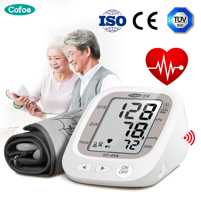 Cofoe Automatic Blood Pressure Monitor Upper Arm Pulse Gauge Meter BP Heart Beat Rate Tonometer Digital LCD Sphygmomanometer 1