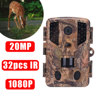 20MP Mini Tail Camera 1080P IP66 32pcs IR LEDs Night Vision PIR Motion PR900 Outdoor Wildlife Animal Hunting Video Camcorder