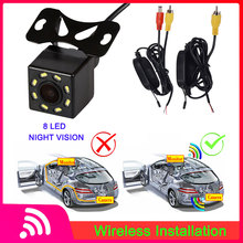 8LED Night Vision Car Rear View Camera Waterproof Wide Angle HD Reverse Parking Wireless Video Transmitter & Receiver Kit