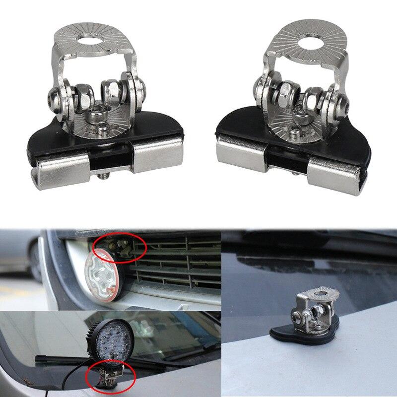 ODIFF Car Radio Fixed Clip Work Light Bracket Base Car Hood Light Bracket Clip