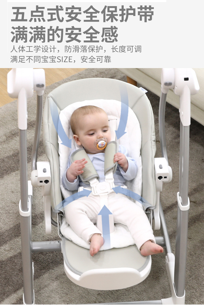 H53086f8366fc4190911423a35ca524fc4 Child dining chair electric coax baby artifact baby rocking blue chair child dining chair multifunctional baby rocking chair