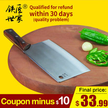 Chef chopping knife Stainless steel handmade forged kitchen knives cleaver slicing bone fish meat cozinha