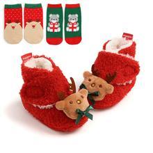 Рождественская теплая обувь детская для начинающих ходить зимняя