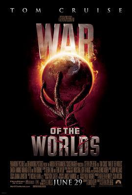 世界之戰2005
