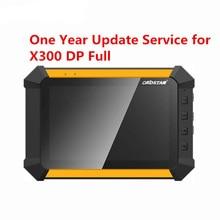 OBDSTAR X300 DP / X300 DP Plus One Year Update Service