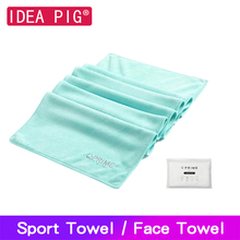 Microfiber Sport Towel Face Strong Water Absorption Quick-Dry  ECO Friendly Summer Enduring Beach Towels for Fitness Yoga