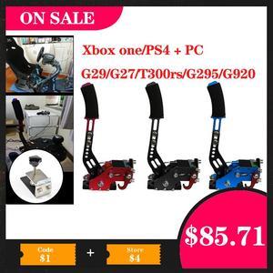 PS4 + PC USB Ручной тормоз + зажим для гоночных игр G295/G27/G29/G920 T300RS Logitech тормозная система ручной тормоз Авто запасные части