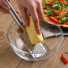 Терка для сыра из лимонного зестра, многофункциональная нержавеющая сталь, острый инструмент для овощей и фруктов, DAG-ship
