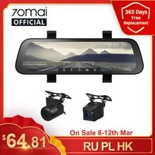 Original 70mai córrego mídia espelho retrovisor 9.35 Polegada carro dvr 1080p ver 130fov 70 mai gravador 70mai fluxo de mídia traço cam