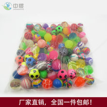 32 Mixed Rubber Unary Ball Elasticity Gashapon Machine Only a Bag 100 CHILDREN'S Toy Unary Ball(China)