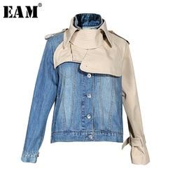[EAM] Loose Fit Khaki Split Denim Big Size Jacket New Stand Collar Long Sleeve Women Coat Fashion Tide Spring Autumn 2020 1D4630