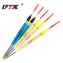 FTK 5Pcs/Lot Barguzinsky Fir 2g/3g/4g Weight Fishing Float Length 19.5cm-23cm For Carp