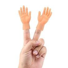 2 шт./набор, мини-Пальчиковые ручки для Хэллоуина, маленькая левая и правая рука для костюма M09