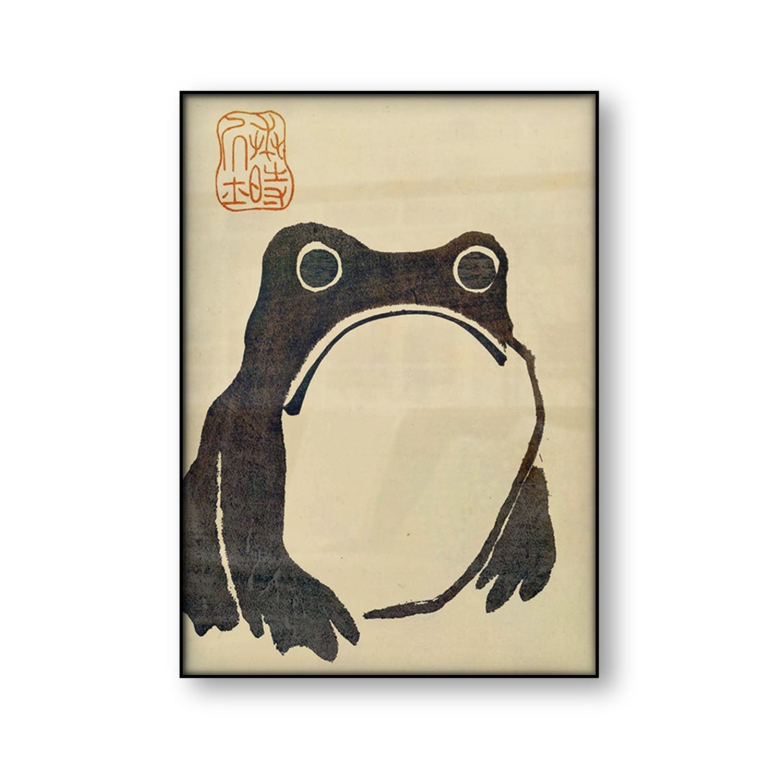 Antique Vintage Matsumoto Hoji Frog Poster Canvas Print Japanese Woodblock Print Ugly Toad Wabi Sabi Wall Art Canvas Painting